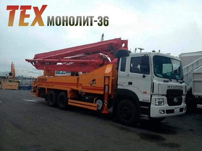 услуги аренда бетононасоса Хендай JUN JIN 35-150